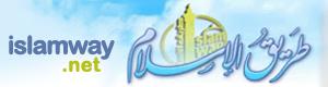 islamway.net